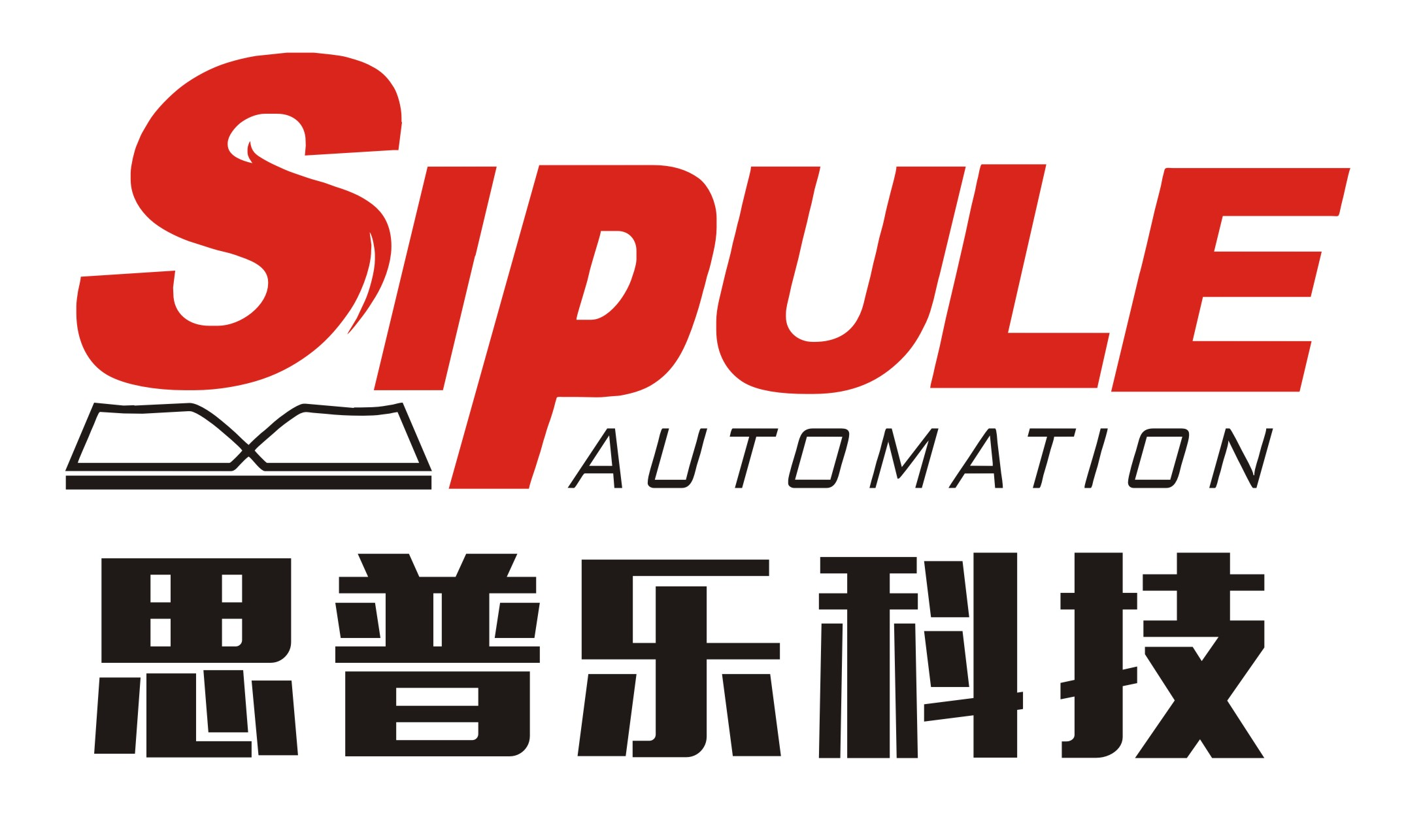 Yueqing Sipule Automation Co.,Ltd. - All in Print China 2018