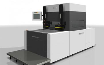 Komori adds Apressia MB series blanking system to Apressia series postpress brand
