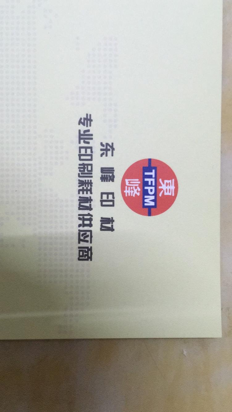 �|莞市�|峰印※刷材料科技有限公司 - 【中�����H全印展 All in Print China】