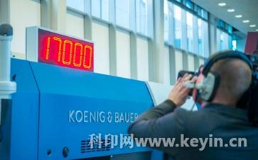 高宝展出世界上速度最快的标签圆刀模切机