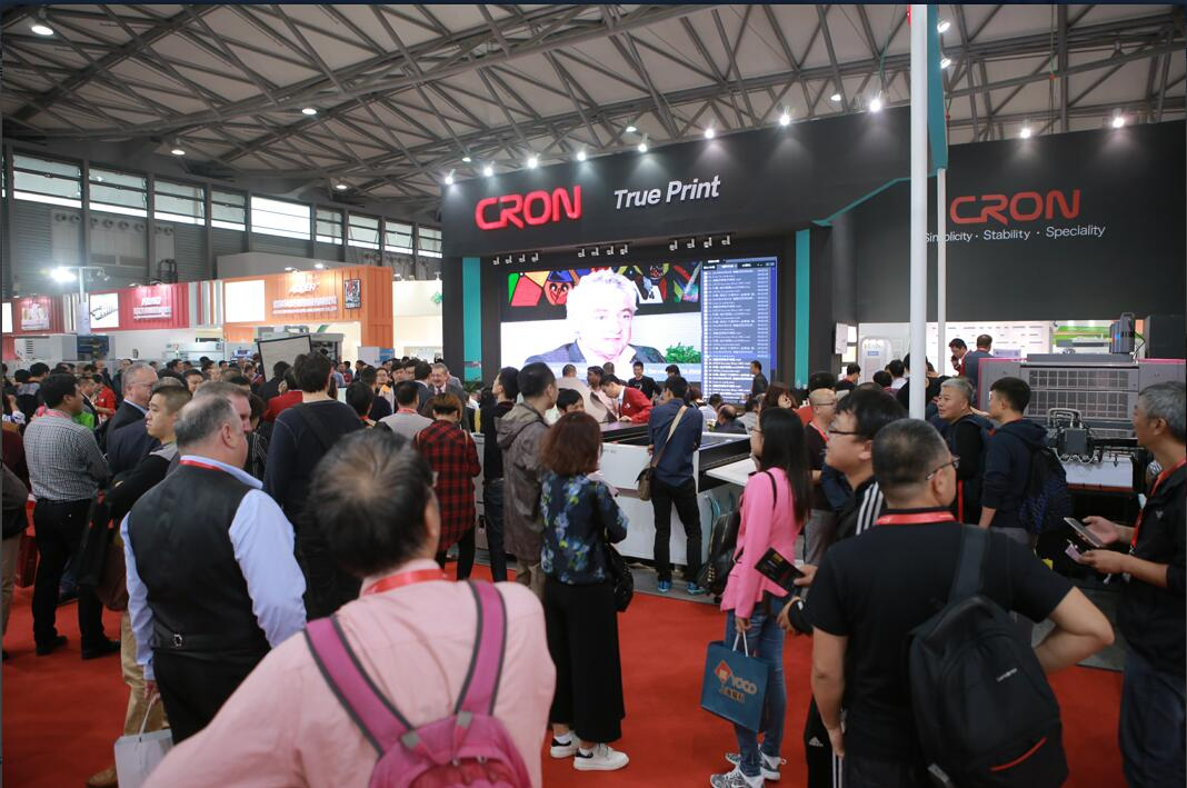 How's the digital printing market in China?