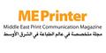 ME Printer