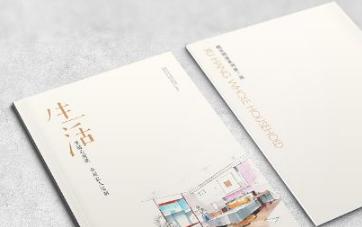 【2018印刷展】畫冊印刷怎么選擇適合的紙張