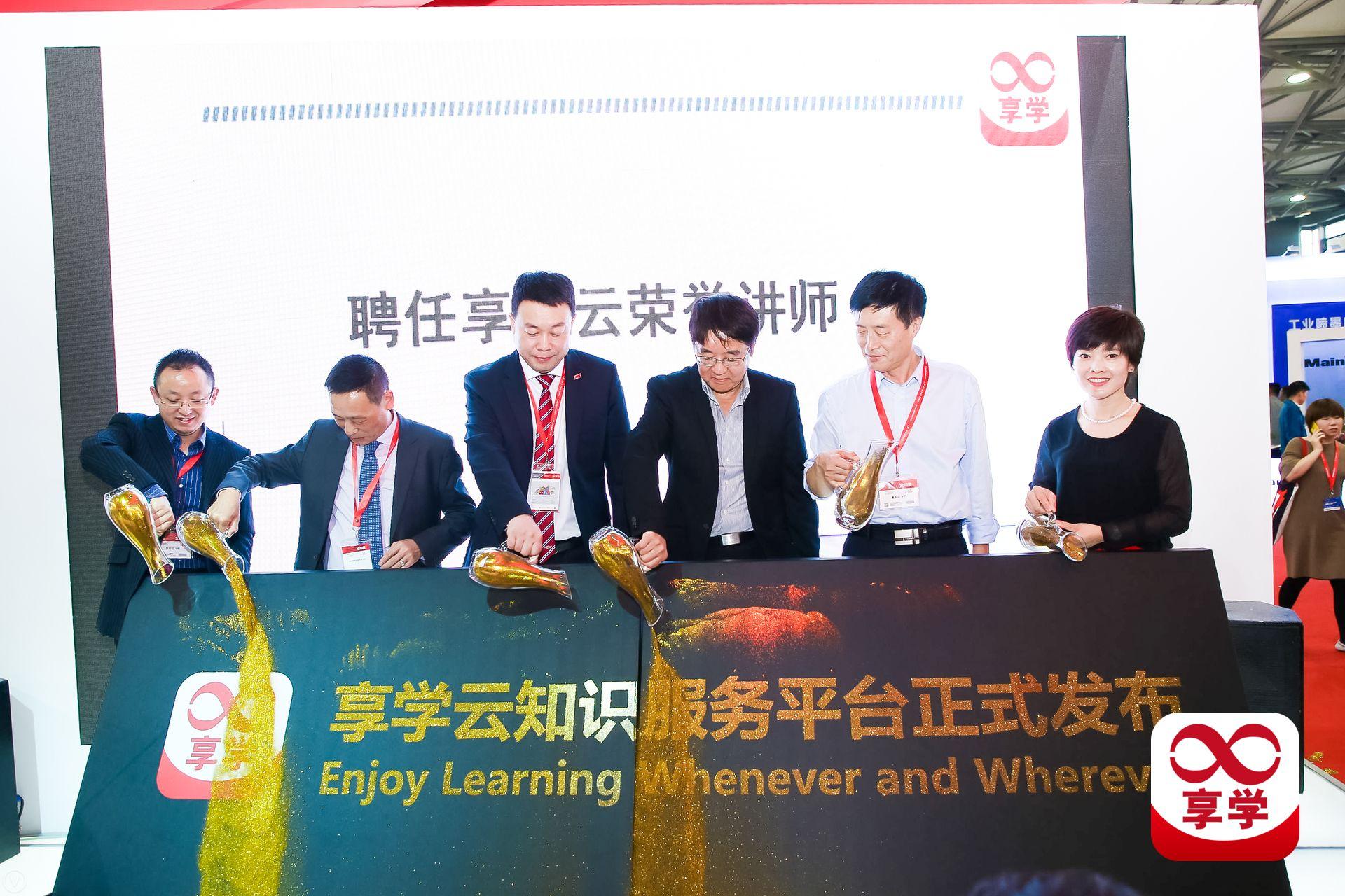 2018中国国际全印展盛大开幕,千家品牌共谱世界印刷最强音