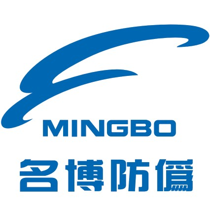 Mingbo Anti-forgery Technology(Shenzhen)Co.,Ltd - All in Print China 2018