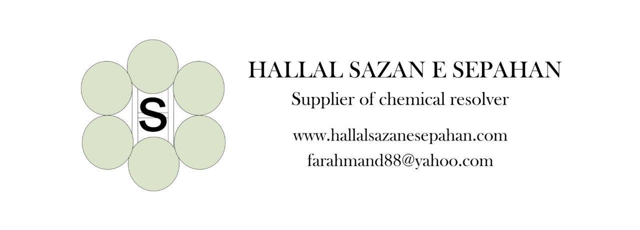 Hallal Sazen E Sepahan - All in Print China 2018