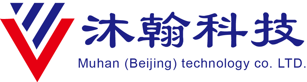 MuHan(Beijing)Technology Co.,Ltd. - All in Print China 2018