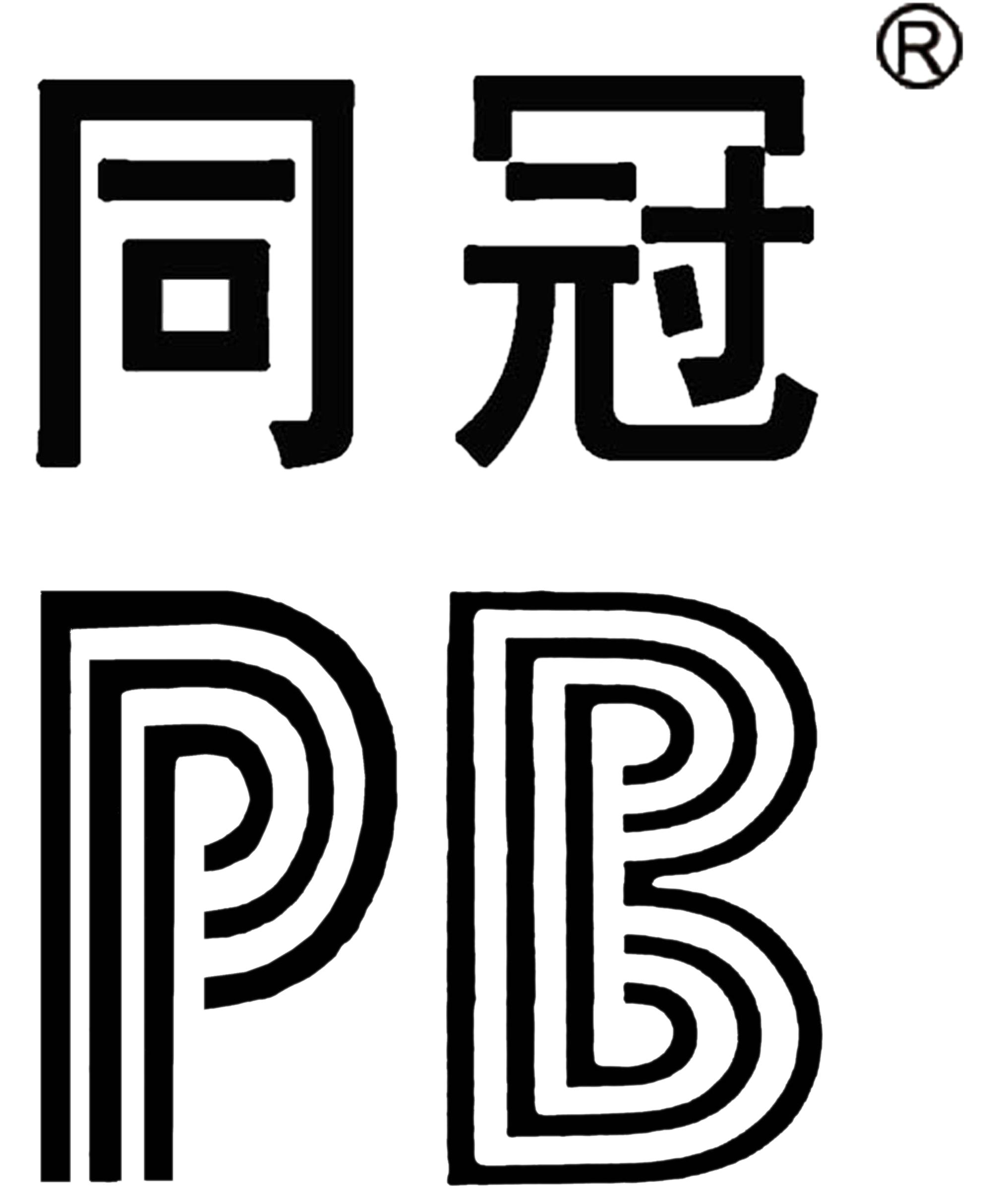 Beijing Tongguan binding equipment Co.,Ltd. - All in Print China 2018