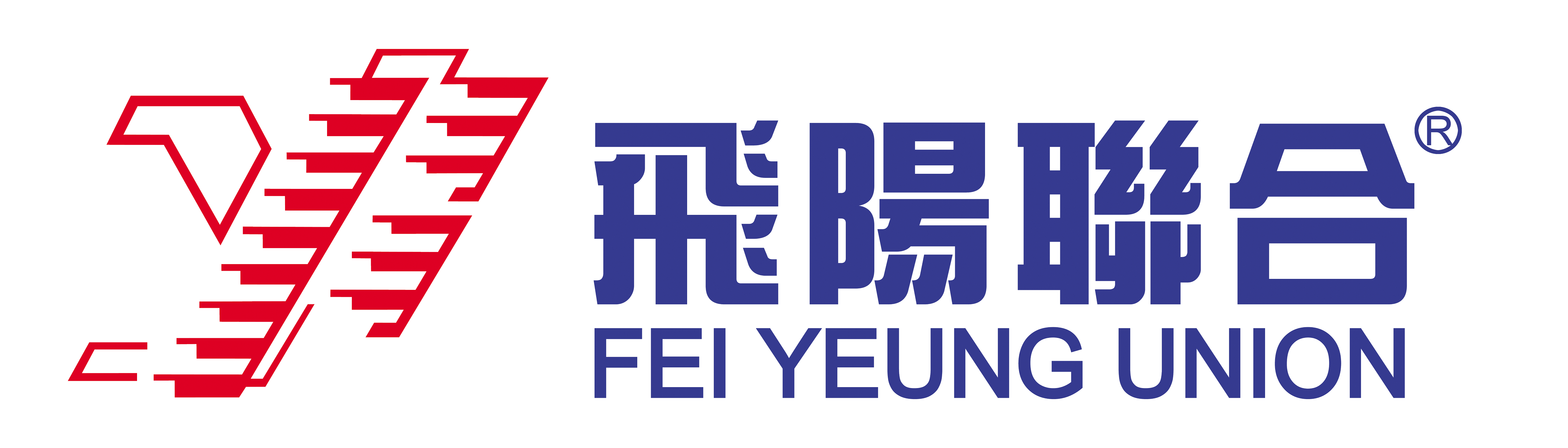FEI YEUNG UNION - All in Print China 2018