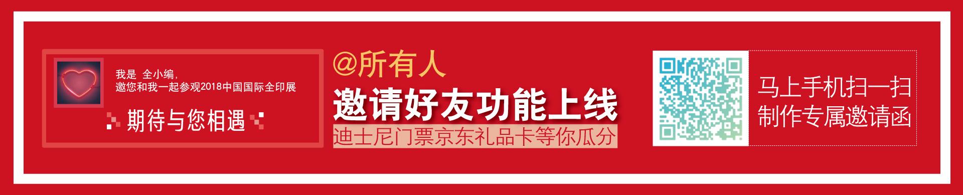 首页banner-cn-2