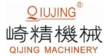 【展商推荐】浙江奉化市崎精印刷机械有限公司旗下印刷设备登陆中国国际全印展