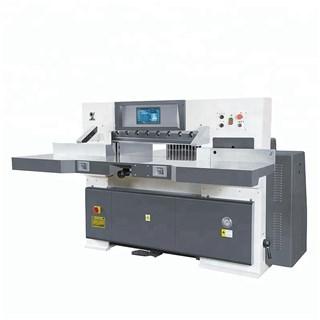 【展商推荐】宜昌东方印刷机械有限责任公司切纸机与10月亮相中国国际全印展