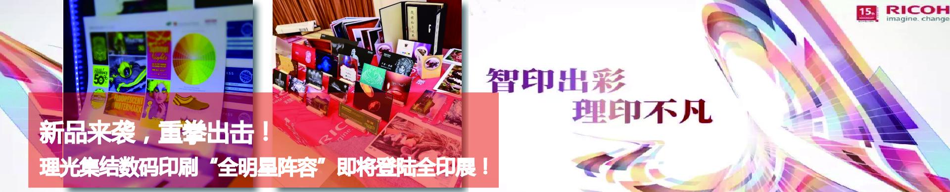 首页banner-cn-3