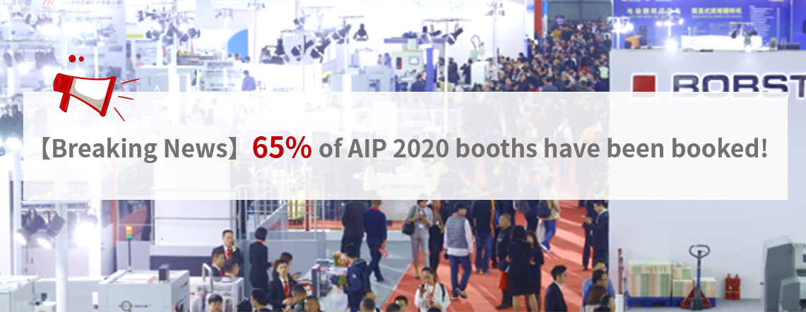 65% of AIP 2020 booths have been booked. Packaging Printing is the most popular pavilion.